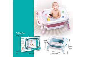 Ванночка для купання 6183А складна з іграшками