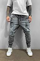 Весенние джинсы штаны серого мужские(джоггеры) с карманами, джинсовые брюки карго на резинке Турция