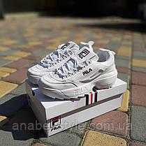 Женские кроссовки Fila Disruptor 2 белого цвета, фото 3