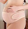 Бандаж поддерживающий для беременных женщин