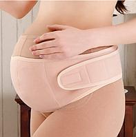 Бандаж поддерживающий для беременных женщин, фото 1