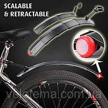"""Крила щитки велосипедні телескопічні розкладні універсальні 14""""-26"""" дюймів"""