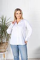 Женская однотонная рубашка батал