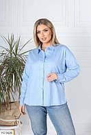 Женская однотонная рубашка батал голубой