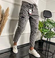 Мужские джинсы МОМ серые Турция Серые мужские джинсы МОМ