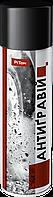 Антигравій з високополімерним каучуком в АЕРОЗОЛІ 500мл СІРИЙ PITON