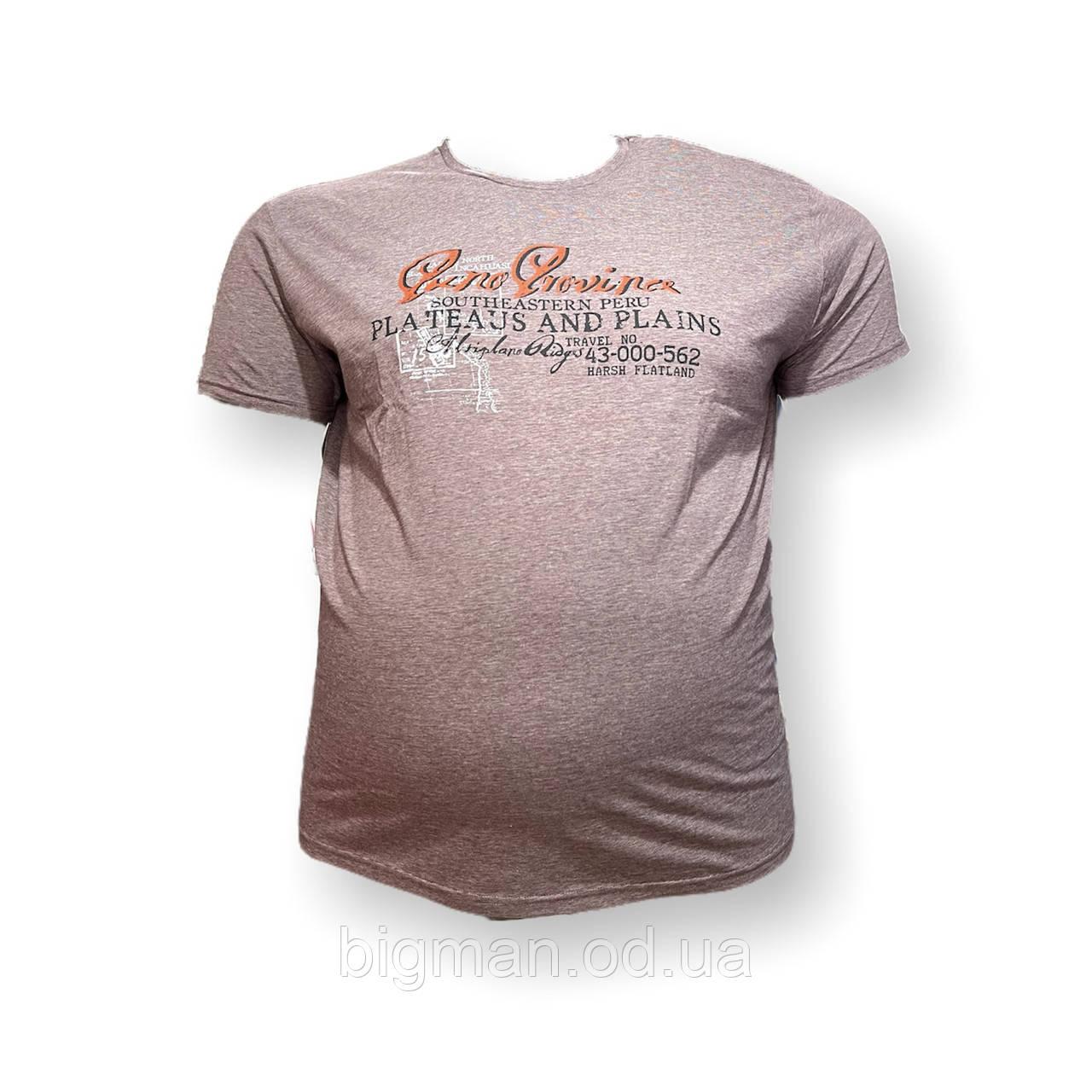 Чоловіча батальна футболка Monte Carlo 12091 3XL 4XL 5XL 6XL 7XL рожевий великі розміри Туреччина