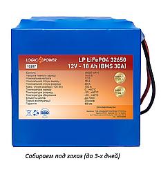 Литиевый аккумулятор LogicPower LP LiFePO4 32650 12V - 18 Ah (BMS 30A)