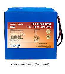 Литиевый аккумулятор LogicPower LP LiFePO4 12V - 30 Ah (BMS 50A)