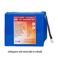 Литиевый аккумулятор LogicPower LP LiFePO4 12V - 60 Ah (BMS 50A)