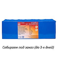 Литиевый аккумулятор LogicPower LP LiFePO4 24V - 90 Ah (BMS 60A)