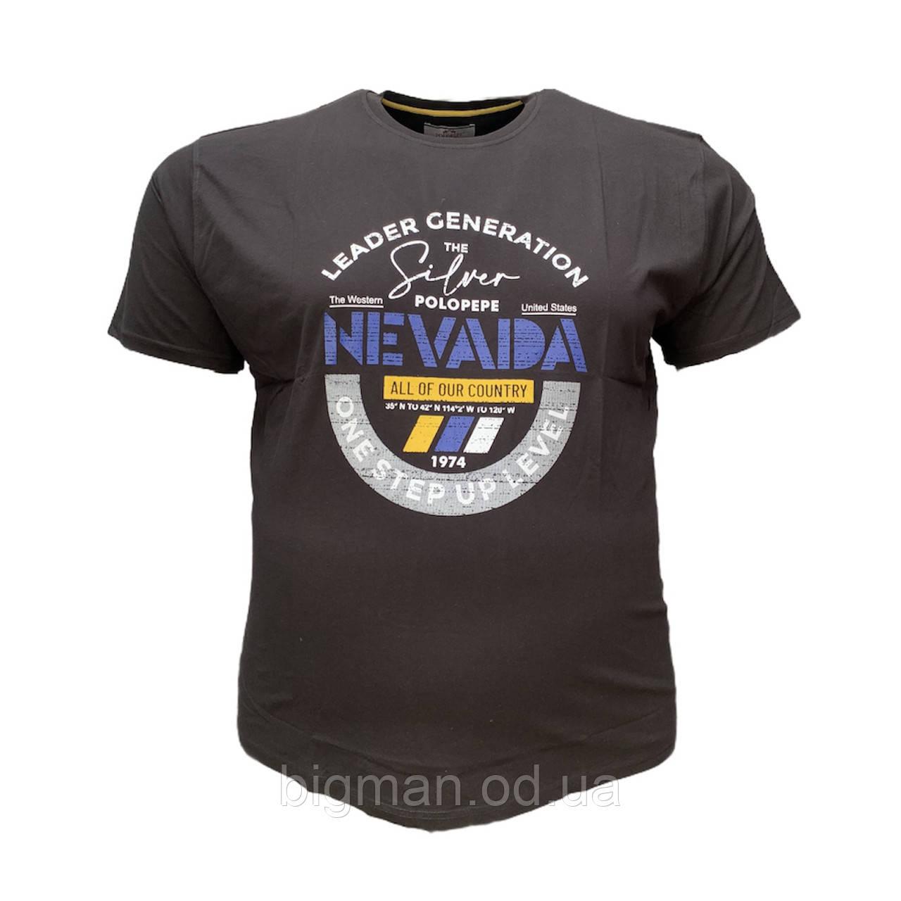 Чоловіча батальна футболка PoloPepe 12102 3XL 4XL 5XL 6XL чорна великі розміри Туреччина