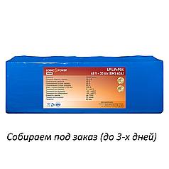 Литиевый аккумулятор LogicPower LP LiFePO4 48V - 30 Ah (BMS 60A)