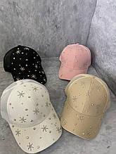 Женская кепка бейсболка со стразами черная бежевая белая розовая