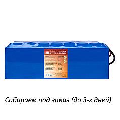 Литиевый аккумулятор LogicPower LP LiFePO4 48V - 202 Ah (BMS 60A)