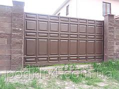 Ворота филенчатые откатные и распашные