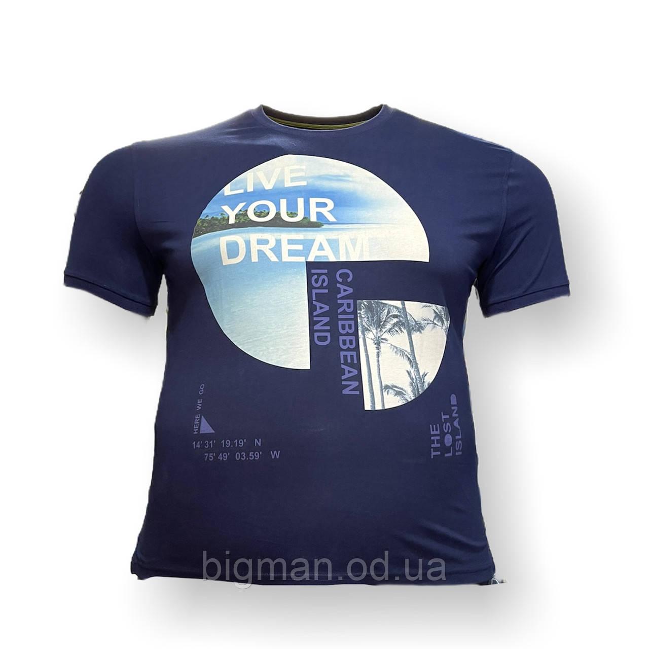 Чоловіча батальна футболка Grand la Vita 12114 3XL 4XL 5XL 6XL 7XL темно-синя великі розміри Туреччина