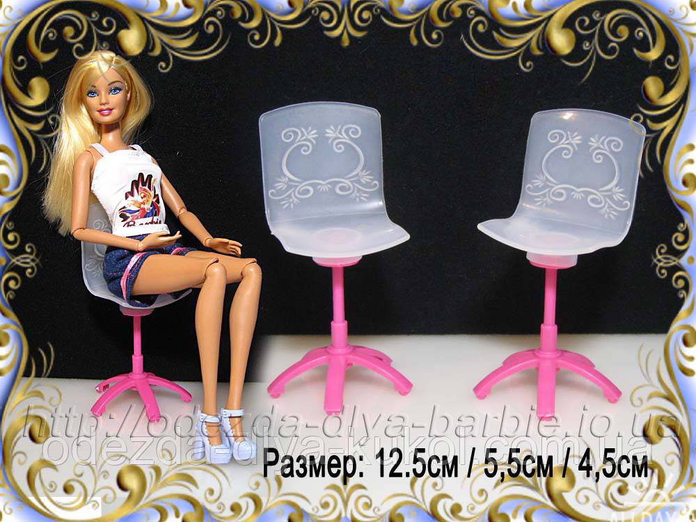 Стул (мебель для кукол)