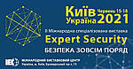 Приглашение на выставку Expert Security, 15-18 июня 2021 г