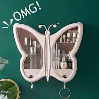 Органайзер для косметики у формі метелика рожева