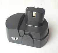 Аккумулятор для шуруповерта 18V  Ni-Cd (горбатый)