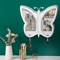 Органайзер для косметики у формі метелика біла