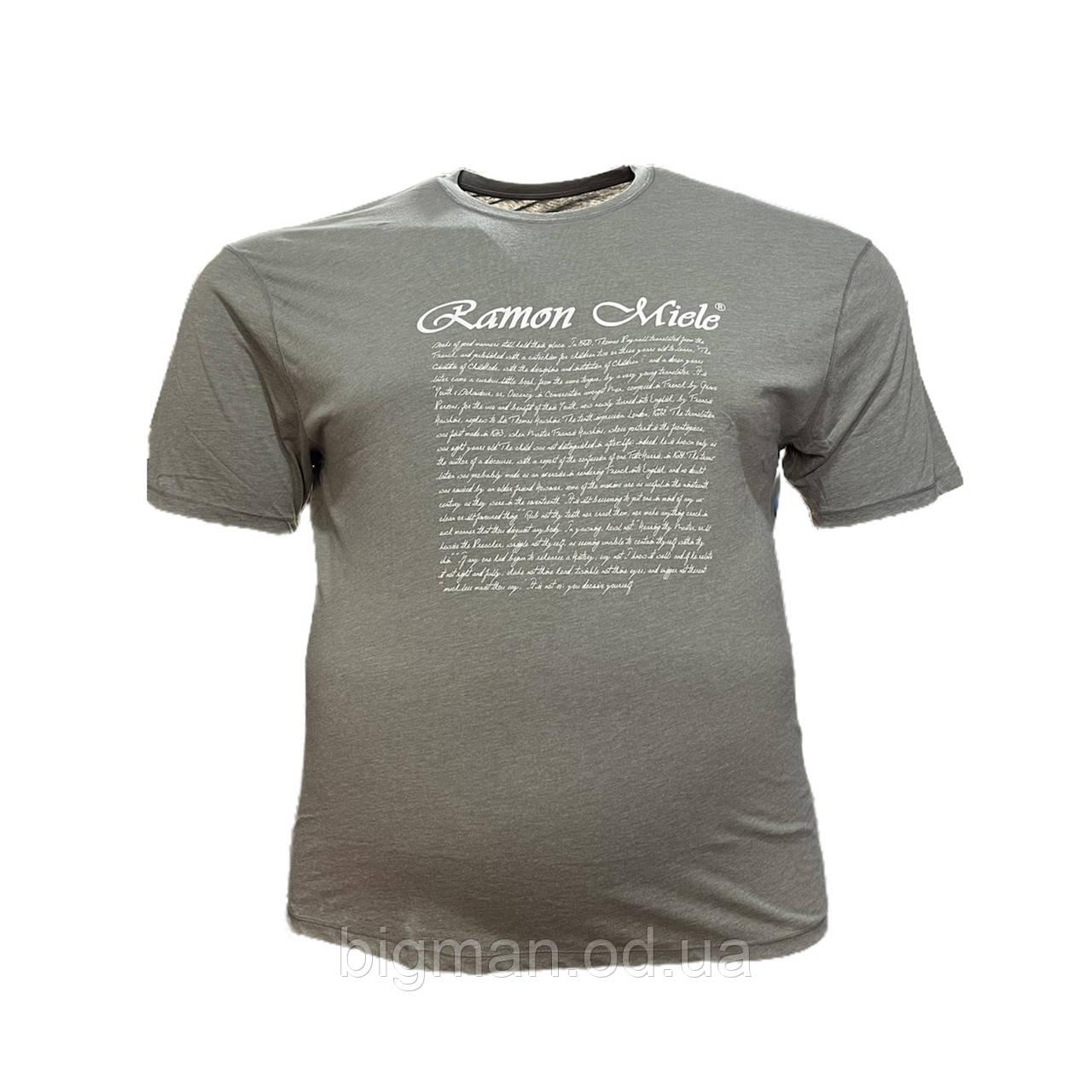 Чоловіча батальна футболка Miele 12116 2XL 3XL 4XL 5XL 6XL хакі великі розміри Туреччина