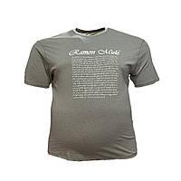Чоловіча батальна футболка Miele 12116 2XL 3XL 4XL 5XL 6XL хакі великі розміри Туреччина, фото 1