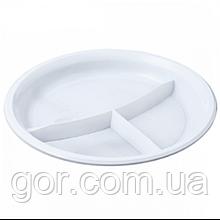 Тарелка одноразовая пластиковая с 3 делениями диаметр 205мм  (100 шт)  белая мелкая (не глубокая)
