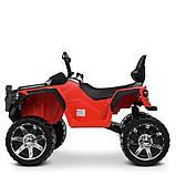 Детский электро квадроцикл на аккумуляторе Bambi M 4266 для детей 3-8 лет красный, фото 3