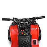 Детский электро квадроцикл на аккумуляторе Bambi M 4266 для детей 3-8 лет красный, фото 7