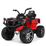 Детский электро квадроцикл на аккумуляторе Bambi M 4266 для детей 3-8 лет красный, фото 8