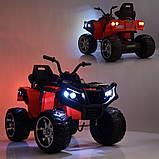 Детский электро квадроцикл на аккумуляторе Bambi M 4266 для детей 3-8 лет красный, фото 9