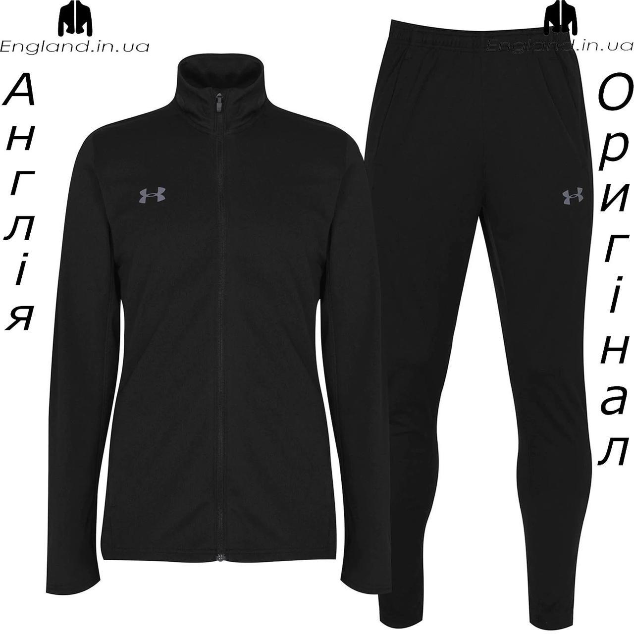 Спортивний костюм чоловічий Under Armour з Англії - для тренувань і бігу