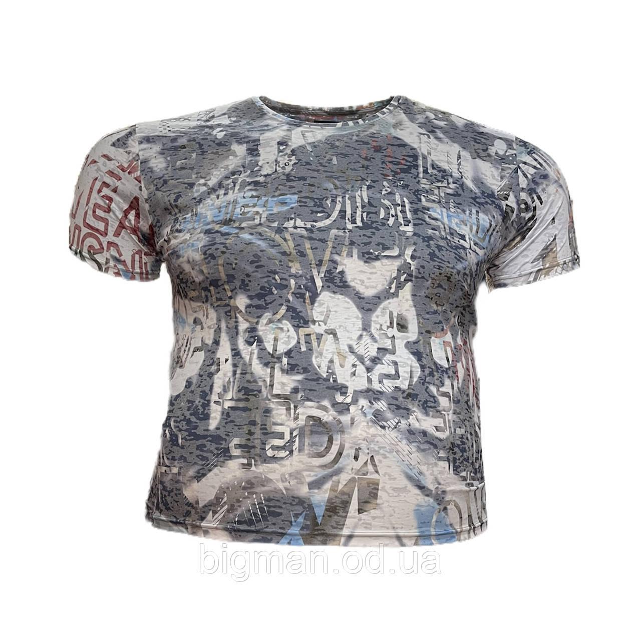 Чоловіча батальна футболка на резинці Jean Piere 12123 6XL 7XL 8XL сіра великі розміри Туреччина