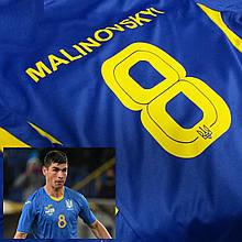 Детская футбольная форма сборной Украины по футболу №8 Малиновский