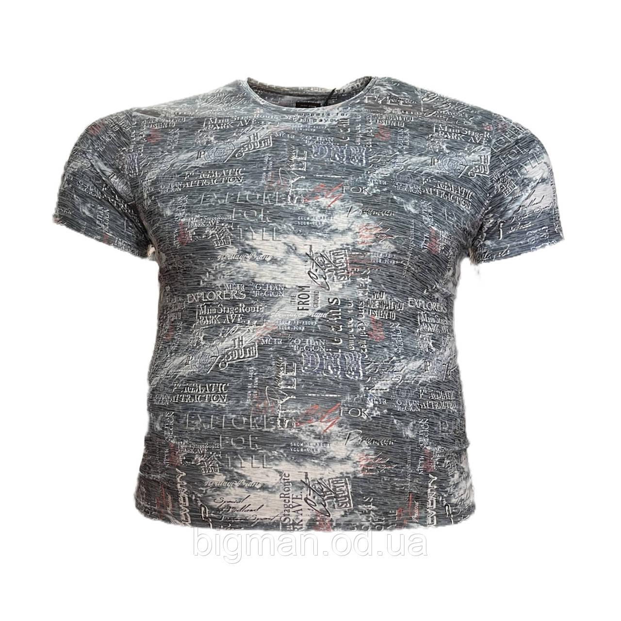 Мужская батальная футболка на резинке Jean Piere 12125 6XL 7XL 8XL серая большие размеры Турция