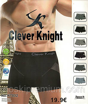 Трусы мужские боксеры хлопок Clever Knight, размеры XL-4XL, 7802