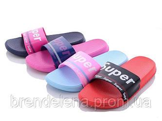 Шлепки-сланцы для девочки  Sydney р 30-34 ( код 9441-00) пляжная обувь.