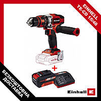 Набор ударный шуруповерт Einhell TE-CD 18/48 Li-i-Solo + зарядное устройство и аккумулятор 18V 3,0