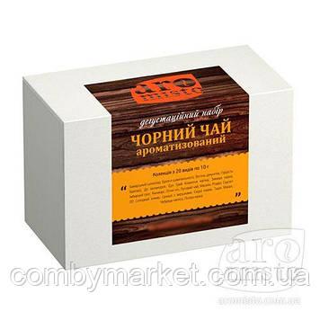 Дегустаційний набір Чорний ароматизований чай 20 х 10g