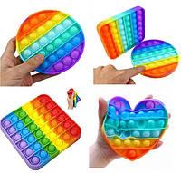Сенсорная игрушка антистресс Любая форма Pop It Поп Ит Пупырышки антистресс