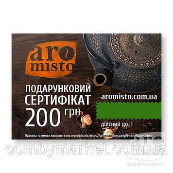 Подарунковий сертифікат 200 грн