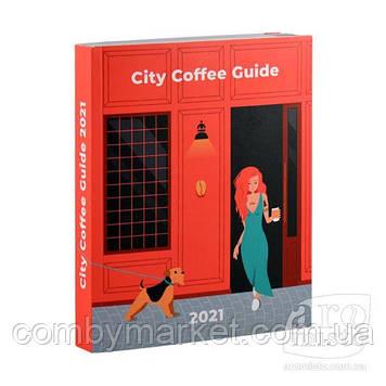 "Книга ""Сity coffee guide"" 2021 (укр./анг.)"