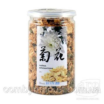 Чайна хризантема 35g