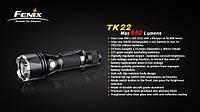 Купить фонарь Fenix TK22 XM-L U2