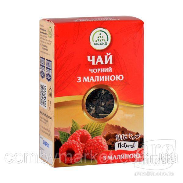Чай чорний З малиною 70g