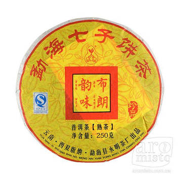 Шу пуер Бо Лан Чунь Вей 250g (2010 р.)