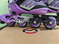 Детские ролики Maraton Zetra S 31-34 фиолет
