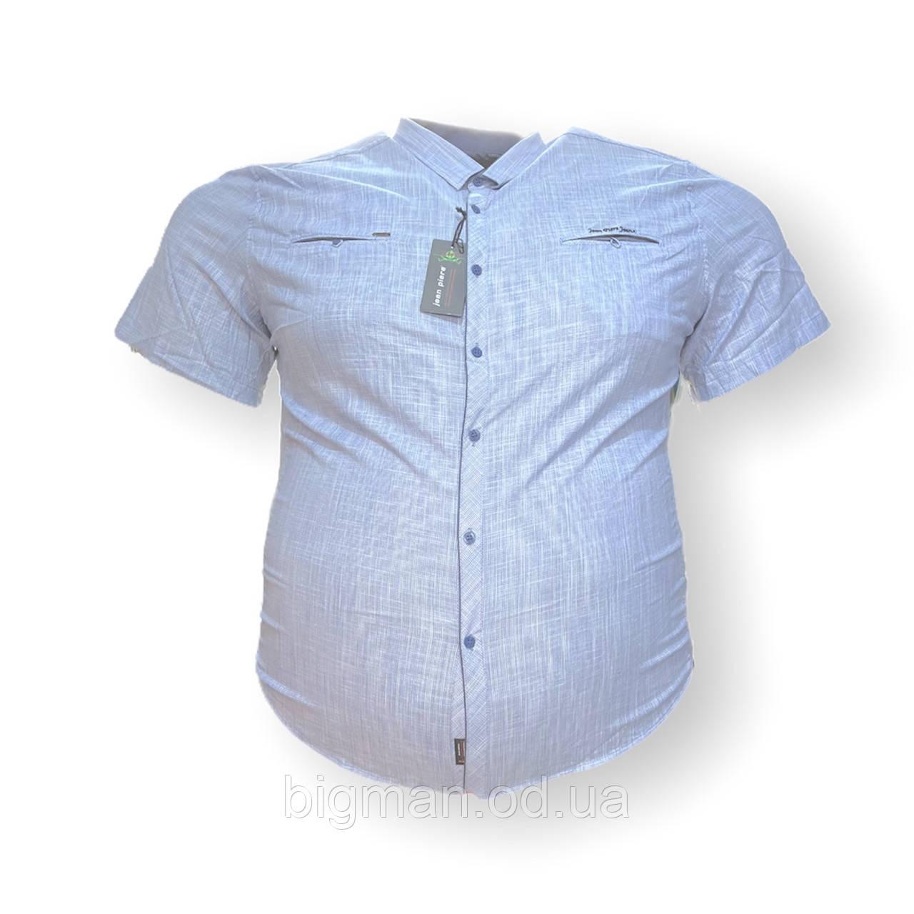 Чоловіча сорочка з коротким рукавом Jean Piere 16077 6XL 7XL 8XL блакитна великі розміри батал Туреччина